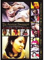 The Amateur Document ダウンロード