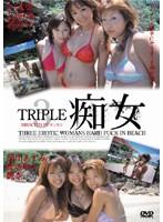 (29trp01)[TRP-001] TRIPLE痴女 ダウンロード