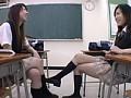 女子校生ノ同性愛 17
