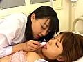 巨乳・女子校生レズ 1 38