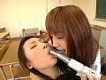 女子校生ノ同性愛 3 13
