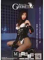 GEOMETRY VOL.4 Midori ダウンロード