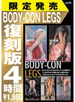 BODY-CON LEGS 復刻版 4時間 ダウンロード