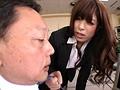 美人秘書 怒りのM男社員責め 3 藤崎クロエ サンプル画像0