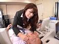 美人秘書 怒りのM男社員責め 3 藤崎クロエ サンプル画像1