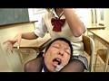 女子校生M男遊び 2 秋川みなみ 13