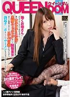 宮間葵(みやまあおい) Aoi Miyama gets two dicks to smash her puffy | Redtube Free Japanese Porn Videos, Movies & Clips