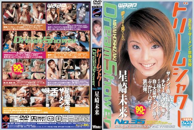 スレンダーの彼女、星崎未来出演のぶっかけ無料動画像。ドリームシャワー No.35 星崎未来