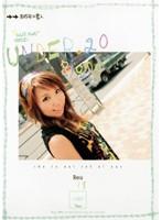 UNDER.20 未成年×素人 Riona.19 ダウンロード