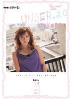 UNDER.20 未成年×素人 Kokoro.19 ダウンロード