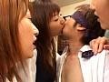 接吻★悪魔 [Kissで殺すオンナたち] 4