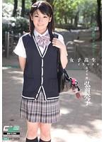(2cen00022)[CEN-022] 女子校生・イラマチオ 弘前亮子 ダウンロード