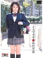 (2cen00023)[CEN-023] 女子校生 イラマチオ 谷村早苗 ダウンロード