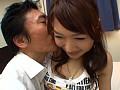 I Love オジサマ 清原りょう 26