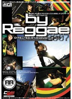 「by Reggae」のパッケージ画像