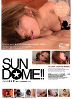 SUND★ME!!