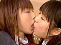 こすり愛 野中あんり+三津谷蘭 4