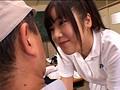 やっぱりヲヂサンが大好き。 吉沢みなみ 12