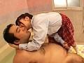 女子校生とヲジサンのベロベチョ接吻とにゅるぬる手コキ サンプル画像5