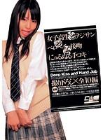(2cwm070)[CWM-070] 女子校生とヲジサンのベロベチョ接吻とにゅるぬる手コキ ダウンロード