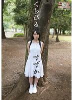 (2cwm00221)[CWM-221] くちびる 森川涼花 ダウンロード