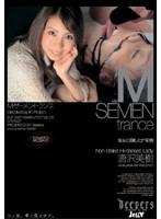 (2dje002)[DJE-002] M・ザーメン・トランス 唐沢美樹 ダウンロード