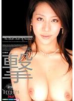(2dje008)[DJE-008] 一撃 Reo. ダウンロード