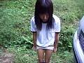 ロリ、誘拐。 樹若菜 12