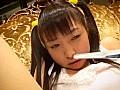 パイパン人形 安西雫 2