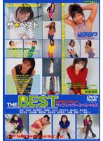 (2dsd00003)[DSD-003] THE BEST リップシャワースペシャル 2 ダウンロード