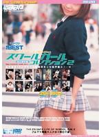 (2dsd018)[DSD-018] THE BEST スクールガールコレクション 2 ダウンロード