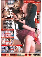 (2dsd027)[DSD-027] 人妻達の艶やかな宴 〜11人の大人の女の欲望〜 ダウンロード