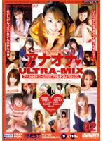 (2dsd028)[DSD-028] THE BEST アナオナ◆ULTRA MIX 02 ダウンロード