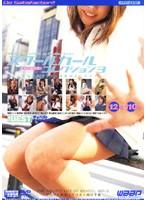 (2dsd041)[DSD-041] THE BEST スクールガールコレクション 3 ダウンロード