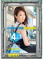 ワープエンタテインメント 2015年下半期特別総集編 4時間 ダウンロード