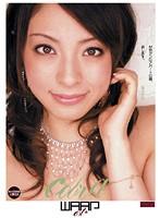 (2ecb00040)[ECB-040] M男クンのアパートの鍵、貸します。 雪見紗弥 ダウンロード