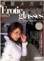 (2ecd00007)[ECD-007] 猥褻メガネ インテリの着エロ ダウンロード
