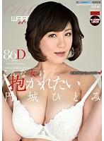 (2ekai00006)[EKAI-006] こんな女に抱かれたい 円城ひとみ ダウンロード
