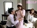 (2fx001)[FX-001] 巨乳マンション 〜Hカップの痴女マダム〜 ダウンロード 28