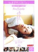 (2fx007)[FX-007] もしも、金子リサが人妻だったら…。 ダウンロード