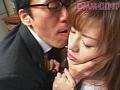 巨乳マンション 〜断りきれないGカップくびれ夫人〜 10