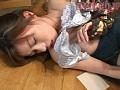 (2fx014)[FX-014] 巨乳マンション 〜断りきれないGカップくびれ夫人〜 ダウンロード 22