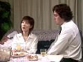 (2fx005)[FX-005] 巨乳マンション 〜社長婦人はEカップ痴女〜 ダウンロード 13