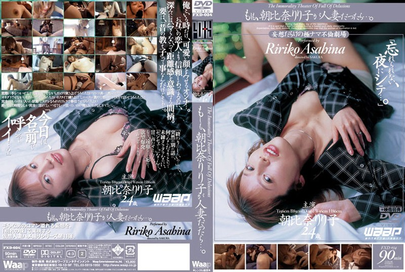 ホテルにて、美乳の姉、朝比奈りり子出演のクンニ無料熟女動画像。もしも、朝比奈りり子が人妻だったら…!