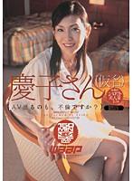 (2fxd035)[FXD-035] 慶子さん(仮名) (AV出るのも、不倫ですか?) ダウンロード