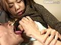 母乳マンション 小椋まりあ サンプル画像5
