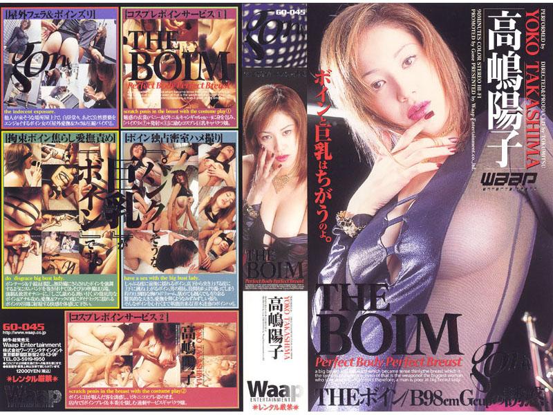 THE BOIM