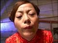(2god00055)[GOD-055] セクシーレディの制服ゴックン劇場 恵美梨 ダウンロード 16