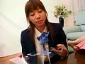 接吻しまくり淫口よだれ女 VOL.3 19