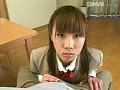 姉妹どんぶり 光咲玲奈 10